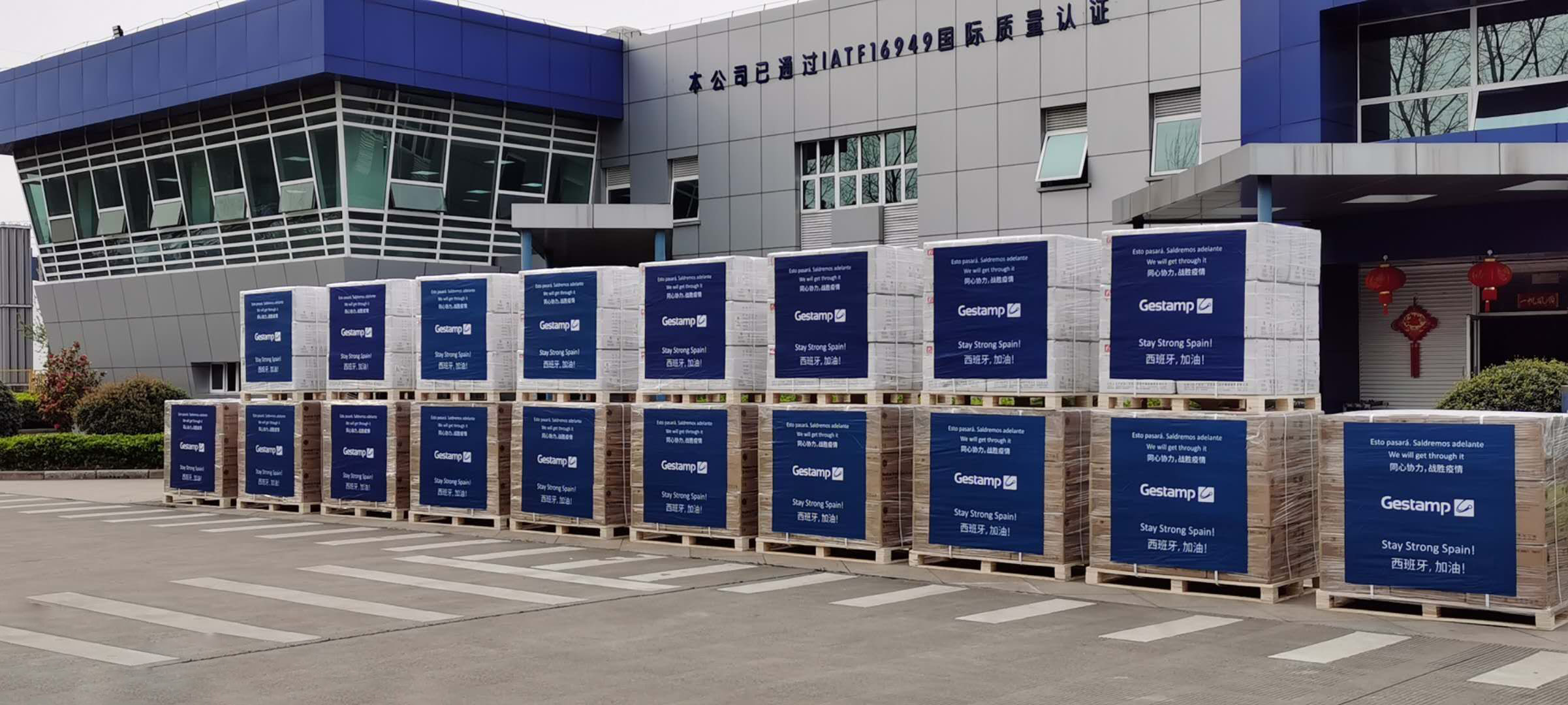 Sanitary equipment bought by Gestamp at Gestamp Kushan, in China.