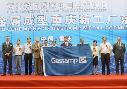Gestamp is recognized