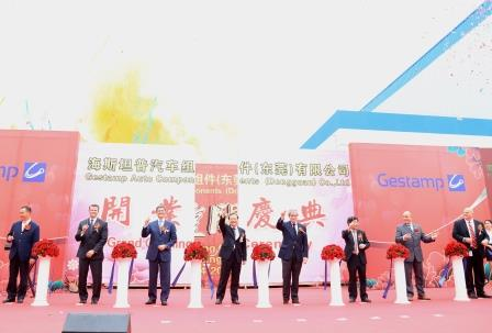 Chinese authorities and Gestamp board in Dongguang opening ceremony